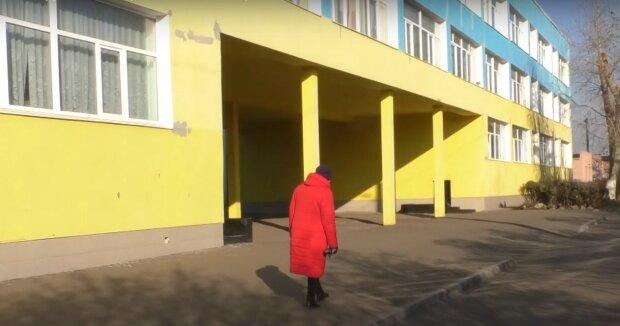 лицей, скриншот из видео