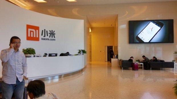 Офис Xiaomi