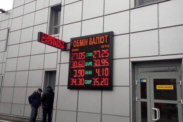 Курс валют на 11 ноября: украинцев ждет неизбежный рост доллара и евро