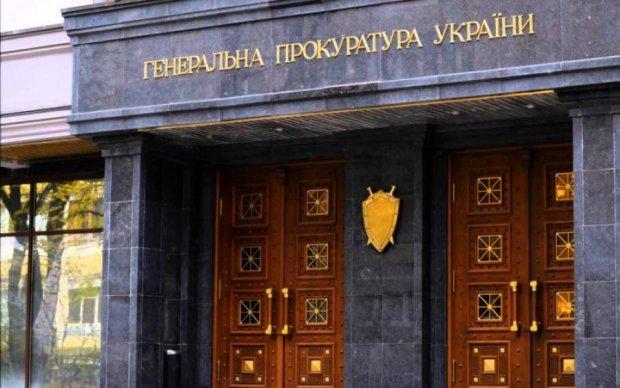 """Заявления генпрокурора относительно Рыбалки могли быть сманипулированы """"недобросовестным"""" персоналом ГПУ - эксперт"""