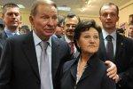 Леонід Кучма і його дружина