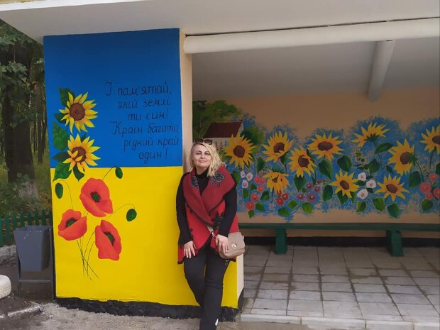 Остановка, с. Зарудье / фото: Ирина Головач
