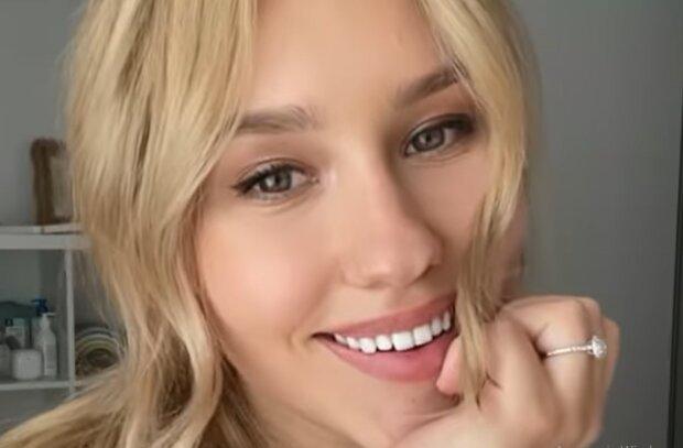 Даша Квиткова, instagram.com/kvittkova
