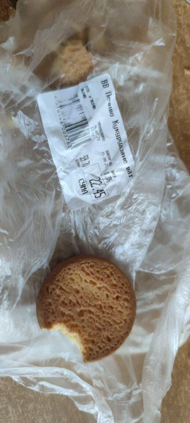 """Печиво з """"начинкою"""", фото: Telegram"""