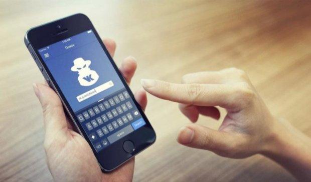 ВКонтакте зашифрує обмін даними та створить власний месенджер