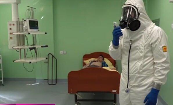 COVID-19, скриншот из видео
