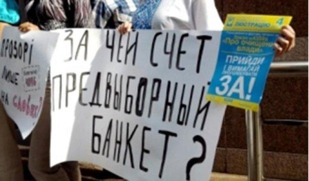 Депутати саботують закон про державне фінансування політичних партій