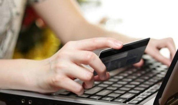 """Липові банкіри """"чистять"""" кредитки онлайн"""