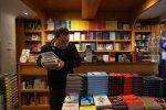 Книжковий магазин, фото: GettyImages