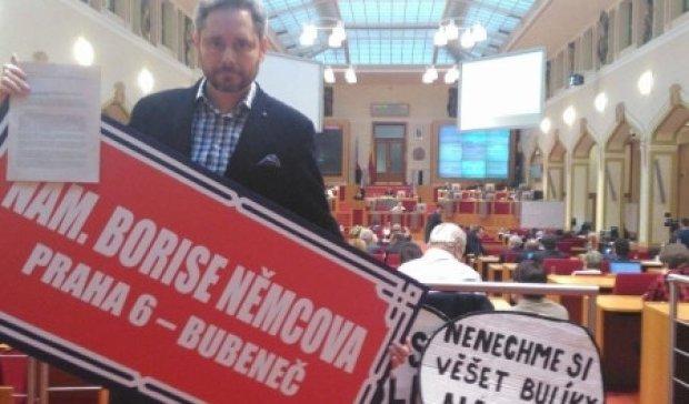 Російському посольству у Чехії підготували неприємний сюрприз