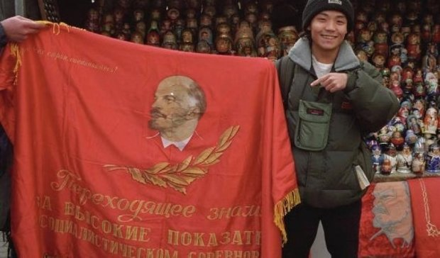 Как Россия зарабатывает на руинах коммунизма