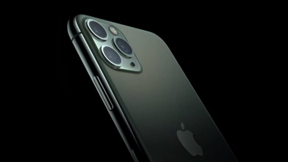 iPhone 11 Pro: Apple показала мощный флагман во всей красе