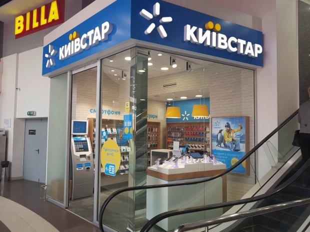 магазин Киевстар