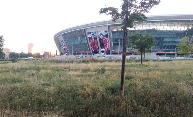 Донбасс-Арена лето 2020 года, фото: Facebook