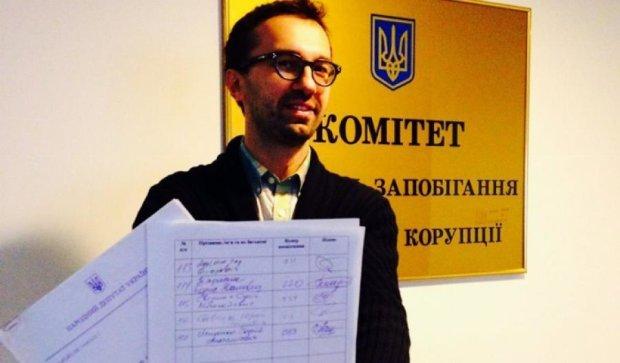 У «БПП» підписалися за звільнення генпрокурора Шокіна (документ)