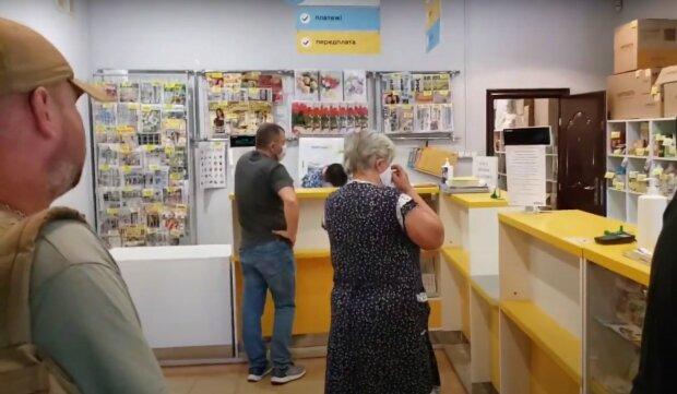Укрпочта, скриншот из видео