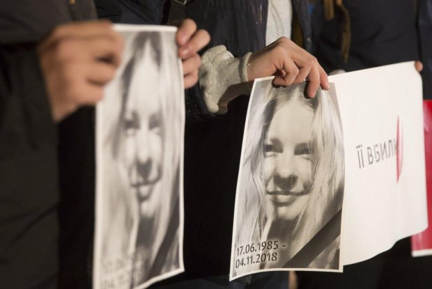 Справа Гандзюк: після загибелі активістки зникло дещо вкрай важливе, слідство зайшло у глухий кут