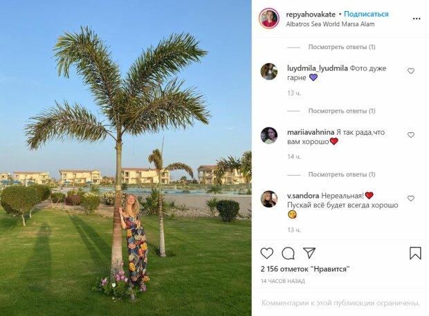 Публікація Катерини Реп'яхової, скріншот: Instagram