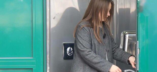 Громадський туалет, фото: скріншот з відео