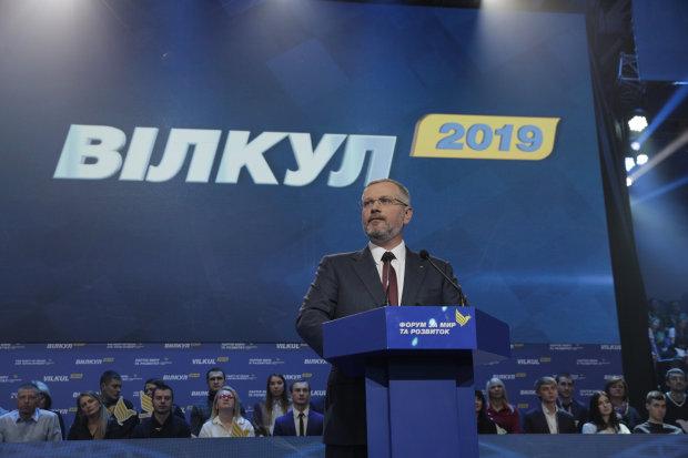 """На масштабном форуме """"За мир и развитие"""" оппозиционные силы официально выдвинули Александра Вилкула кандидатом в Президенты Украины"""