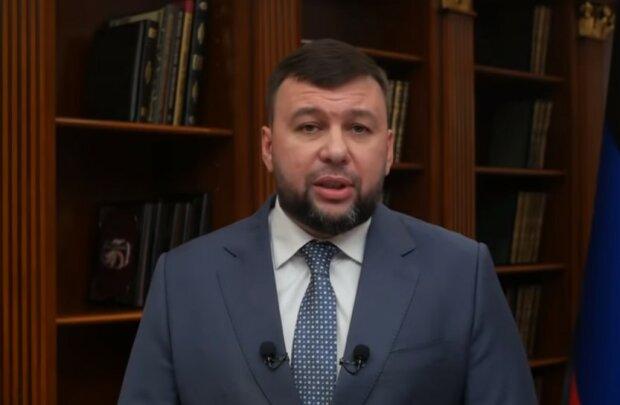 Денис Пушилін, скріншот відео