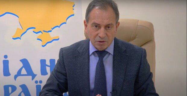 Скріншот до відео з каналу Миколи Томенка в YouTube