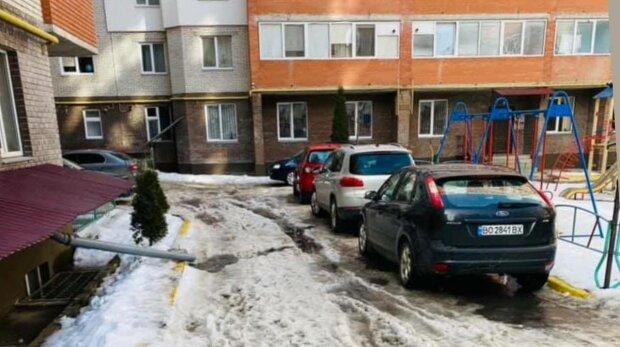 Погода в Тернополі, фото: Facebook