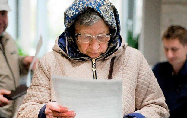 У Зеленского нововведение: пенсионерам коммунальные услуги достанутся даром