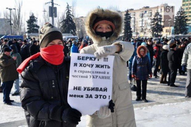 Українці зможуть слідкувати за розлідуванням справ по Майдану