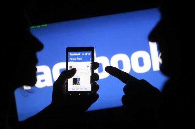 УFacebook Messenger можна буде видаляти повідомлення