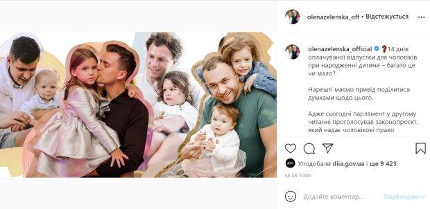 Скріншот: instagram.com/olenazelenska_official
