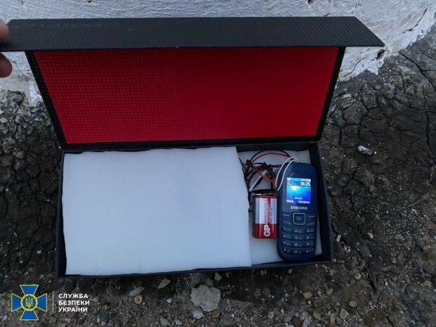 Вибуховий пристрій, фото СБУ