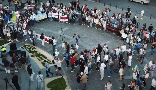 акція солідарності в Харкові, скріншот
