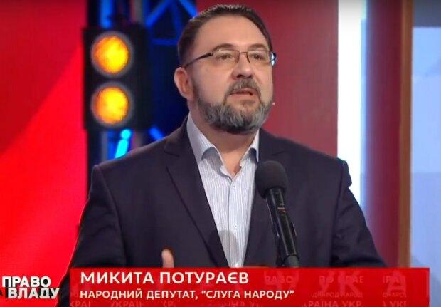 """""""Слуга народа"""" Потураев рассказал, что будет с особым статусом Донбасса: """"Поставить крест..."""""""