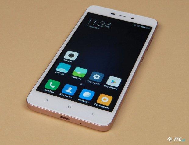 Xiaomi готує до виходу смартфон з двома екранами