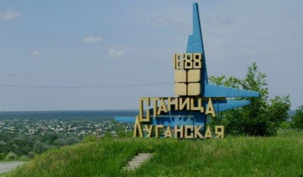 Станица Луганская снова осталась без воды и света - Тука