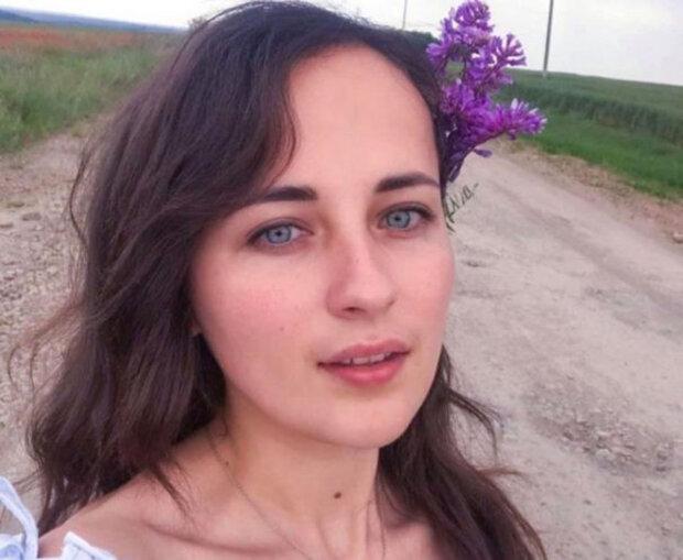 Анастасия Кочеткова, фото из Фейсбука