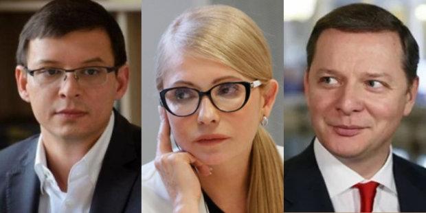 Мураєв, Ляшко, Тимошенко