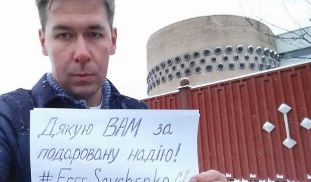 Адвокат Савченко обматюкав прокуратуру