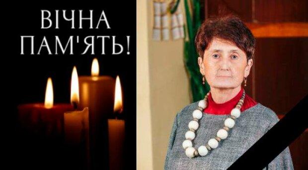 У Львові померла викладачка поліграфічного коледжу, скріншот