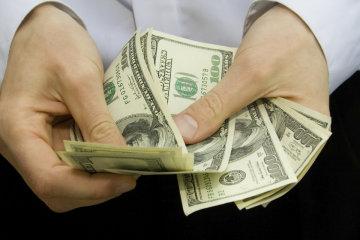 Картинки по запросу премии в деньгах