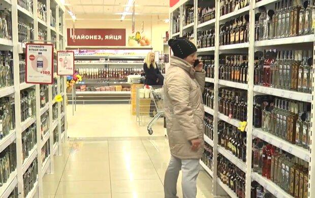 Ціни на алкоголь, фото: кадр з відео