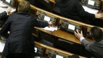 Верховна Рада скасувала договір про дружбу з Росією
