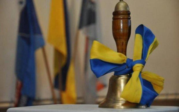 Освіта в Україні: чому закривають школи