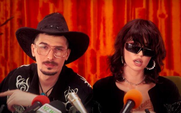 Надя Дорофєєва і Позитив, скріншот з YouTube