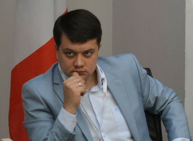 Дмитрий Разумков, фото: facebook