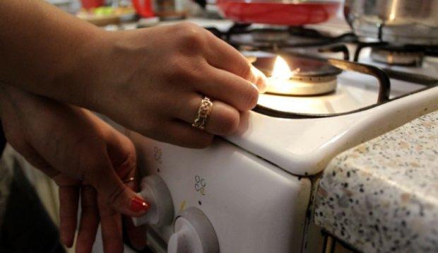 Три райони Дніпра залишаться без газу: кому доведеться готувати на вогнищі