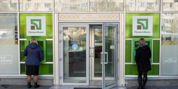 ПриватБанк, фото: скріншот з відео
