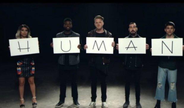 Американские музыканты выступили в поддержку меншинств