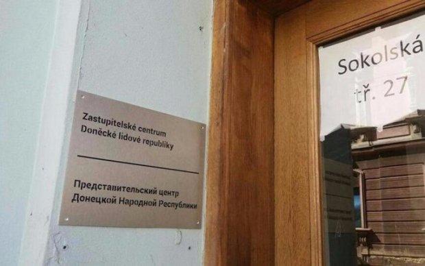"""Суд закончил игры """"ДНР"""" в дипломатию"""